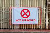 The Not approved sign — Stock Photo