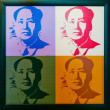 Stock Photo: Mao Tse-tung on frame
