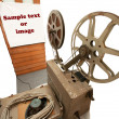 Ancient movie projector — Stock Photo #12193219