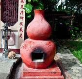 The Stove of joss house — Stock Photo