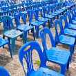 Several plastic chairs — Stock Photo