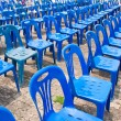 Several plastic chairs — Stock Photo #12128501
