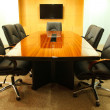 Conference room — Stock Photo #11388493