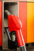 Oil supply tool — Stock Photo