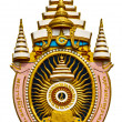 80th Anniversary sign of Thai King - 图库照片