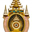 80th Anniversary sign of Thai King - Zdjęcie stockowe