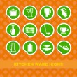 Kitchen ware icons — Stock Vector #10769489