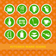 Kitchen ware icons — Stock Vector