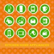 Stock Vector: Kitchen home appliances