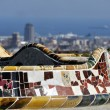 Park Guell Barcelona — Stock Photo #10768440