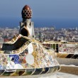 Park Guell Barcelona — Stock Photo #10913710