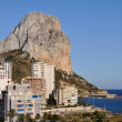 Royalty-Free Stock Photo: Calpe and the Penon de Ifach