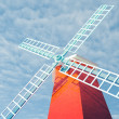 Windmill tower — Stock Photo