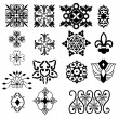 Stock Vector: Decorative design elements