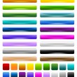 Colorful shiny buttons — Stock Vector #11733502