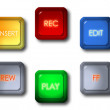 Editing button — Stock Photo