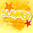 Summer background. — Stock Vector #11545043