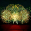 Fireworks abstract - Foto de Stock