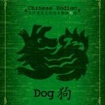 Chinese Zodiac-Dog — Stock Vector