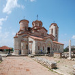 Panorama of Plaosnik and St.. Clement's Church - St. Panteleimon, Ohrid, Macedonia — Stock Photo