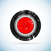 Red button. — Stock Photo