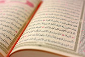 "Holy Koran Page Selective focus on ""Allah"" (God) word. — Stock Photo"