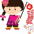Chinese little girl — Stock Vector