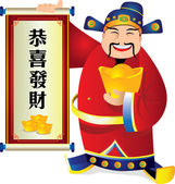 Chinese God of Wealth — Stock Vector