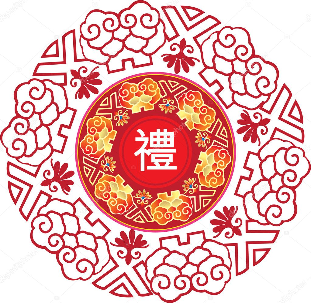 Chinese Patterns Vector Chinese New Year Pattern With