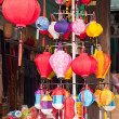 Stock Photo: Lanterns Shop