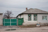 Typical Ukrainian House — Stock Photo