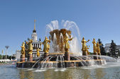 Fountain of Peoples Friendship in Moscow — Stock Photo
