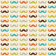 Seamless pattern with mustache — Stock Vector #11018401