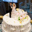 Stock Photo: Closeup of wedding cake