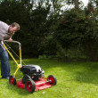 Lawnmower — Stock Photo #12071625