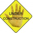 Under construction  symbol — Stockfoto