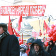 Meeting for free elections in St. Petersburg (Russia) on February 4, 2012 - Stock Photo