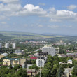 Stock Photo: Panoramof Pyatigorsk # 2.