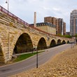 Stone Arch Bridge — Stock Photo #10754243