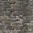 Stock Photo: Seamless stone wall