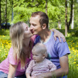 Happy family on nature — Stock Photo #11996742