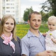 Portrait of happy family — Stock Photo #11996885