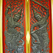 Thai art on door. — Stock Photo #10775115