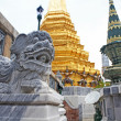 Stone Lion at Wat Phra Kaew. — Stock Photo