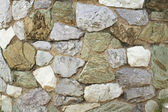 Stone walls — Stock Photo