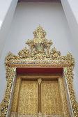 Arte tailandese porta — Foto Stock