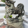 Stock Photo: Stone Lions, chinese style.
