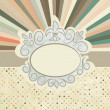 Vintage template with retro sun burst. EPS 8 — Stock Vector