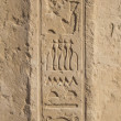Old egypt hieroglyphs carved on the stone — Stock Photo #12135886