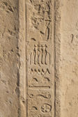 Old egypt hieroglyphs carved on the stone — Stock Photo